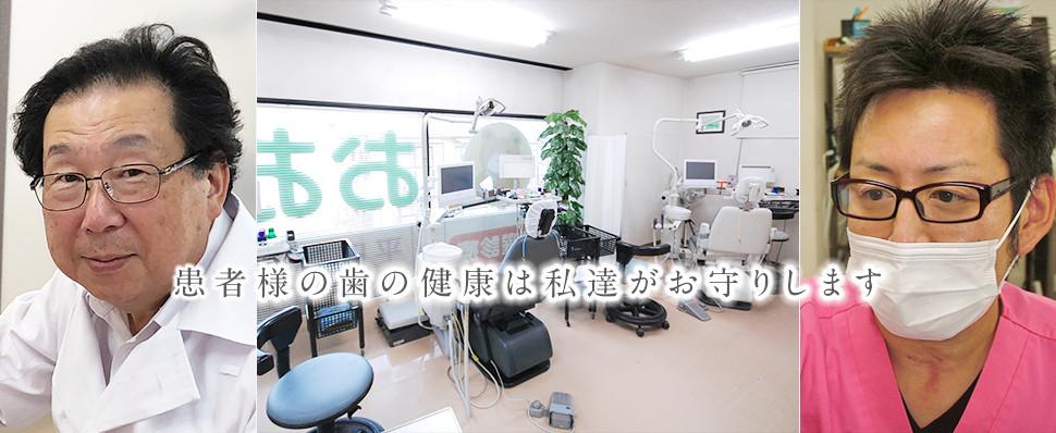患者様の歯の健康は…